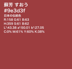 87C49E66-00C6-403B-B97A-586A3DAD25C8.png