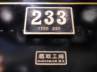 AB355064-3603-4C43-B175-C62ED84998CA.jpg