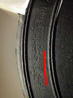 8488FB25-2EEA-4840-A469-6F1F49ECD520.jpg