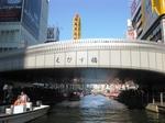 kabuki 085.jpg
