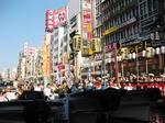 kabuki 091.jpg