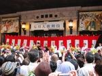 kabuki 116.jpg